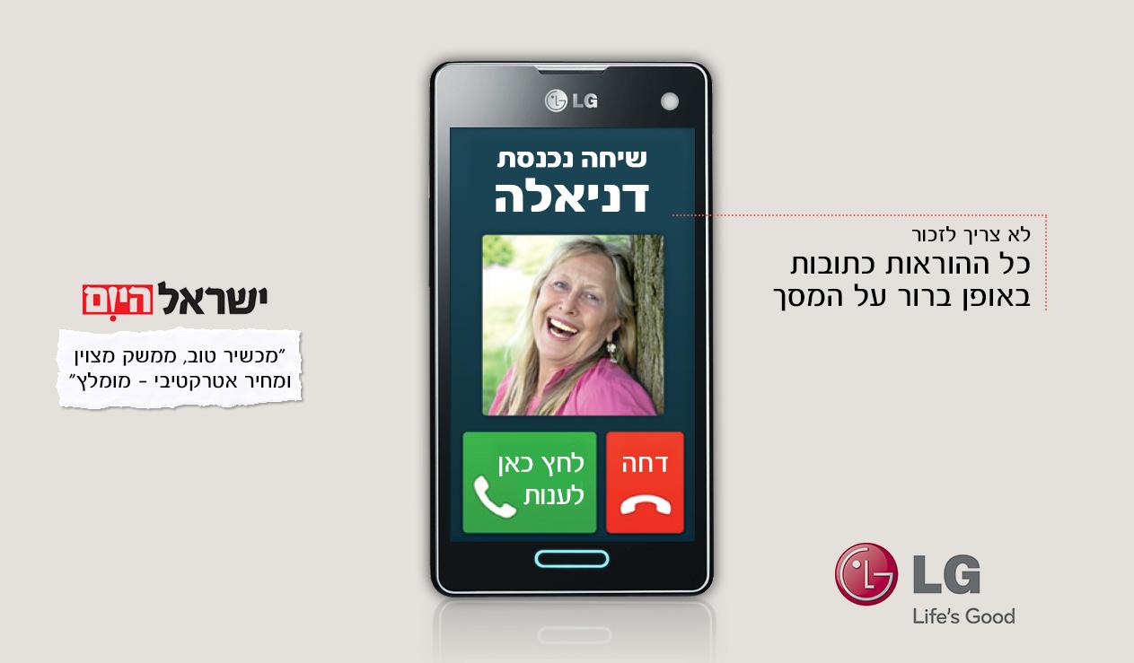 מעולה טלפון למבוגרים עם ממשק פשוט, מסך גדול וקריא ושרותי איתור מיקום XE-63